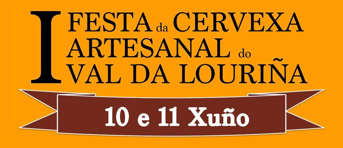 I Festa da Cervexa Artesanal do Val da Louriña