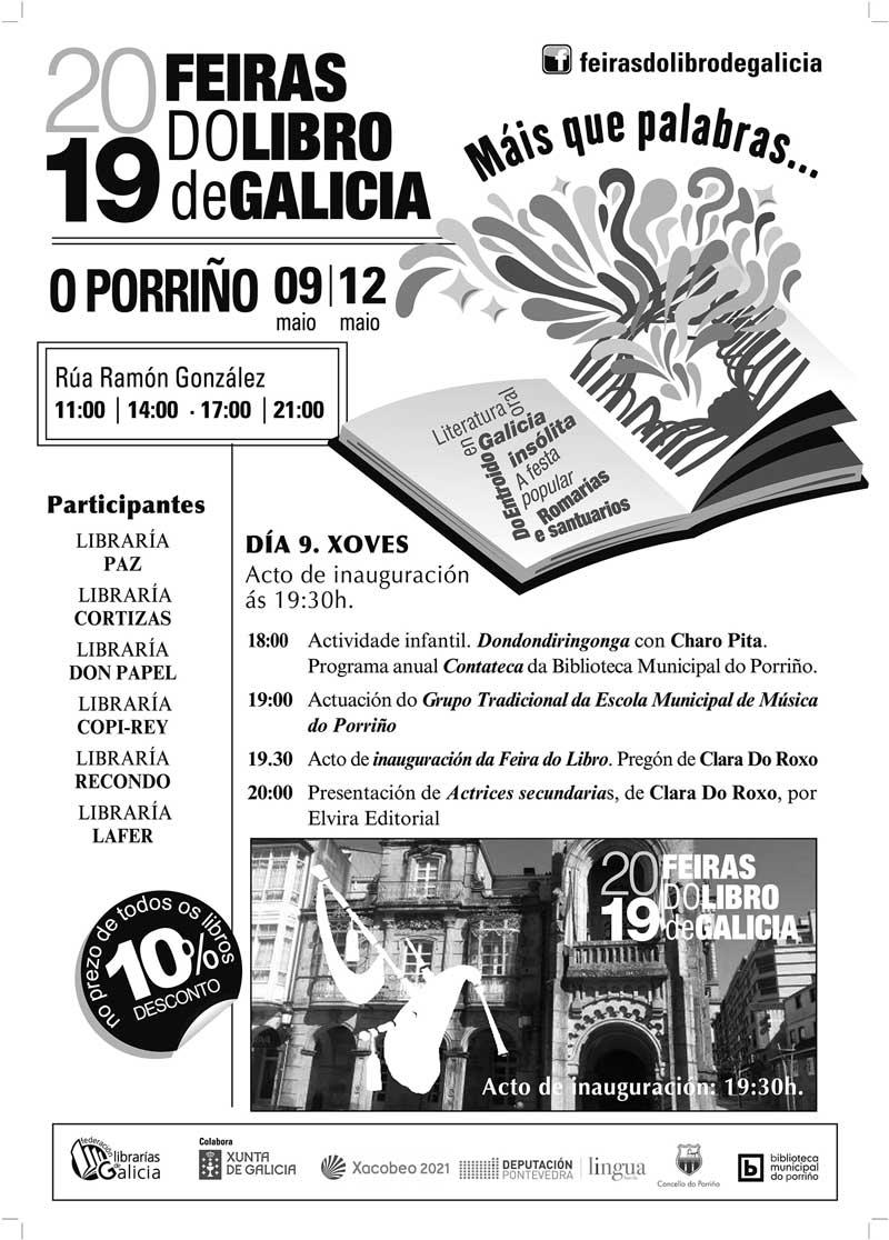 Feira-do-Libro-de-Galicia-O-Porrino-Programa-1