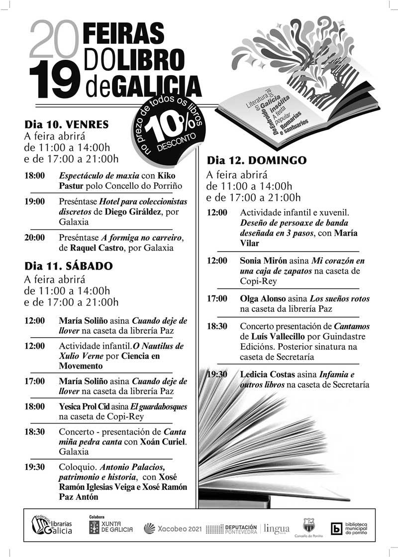 Feira-do-Libro-de-Galicia-O-Porrino-Programa-2