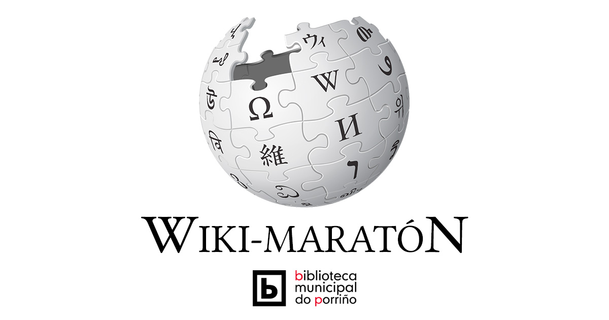 Wiki-maratón. Biblioteca Municipal do Porriño