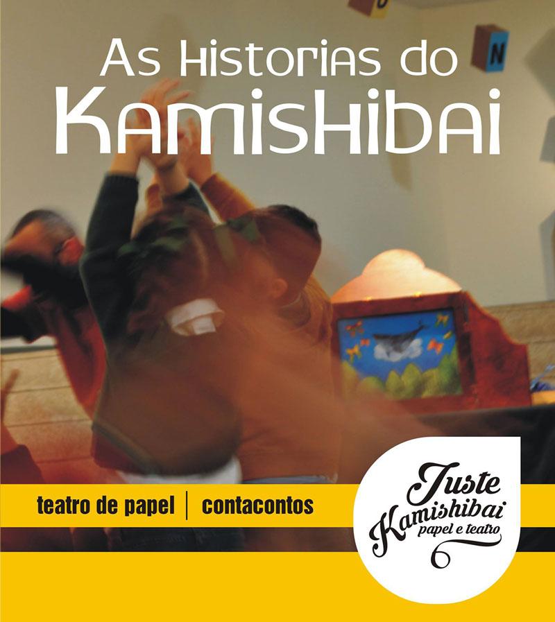 """""""As historias viaxeiras: kamishibai e teatro de papel"""""""