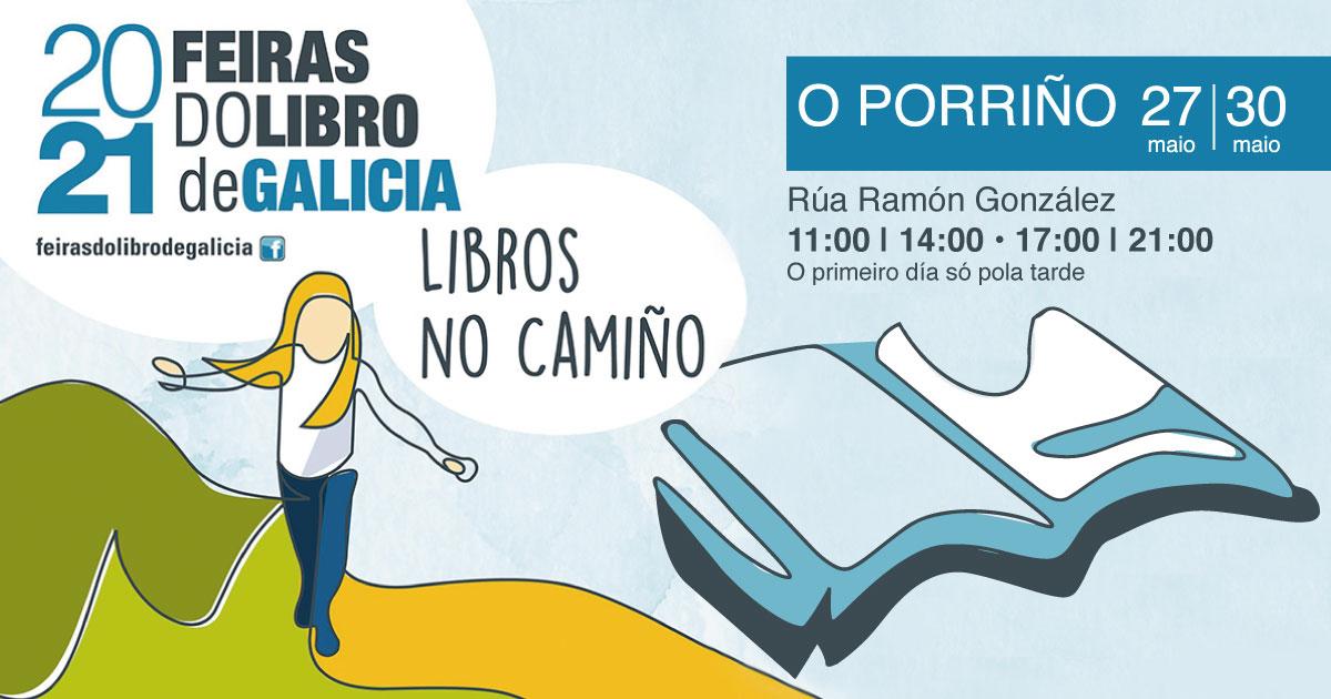Feira do Libro de Galicia. O Porriño 2021